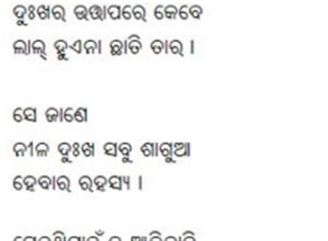 pradushan par nibandh hindi me ssc descriptive paper essay on pollution प्रदूषण पर नबंध